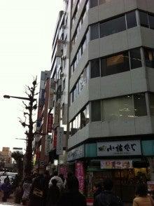 $東京市青山南町五丁目で働く社長のblog