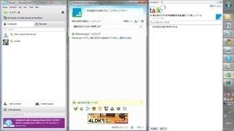 手話ビジネスのシュアール代表 大木洵人のブログ-20110313jishin-shuwa