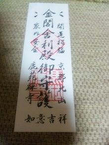 京都いいトコ 素敵観光 -110314_052058.jpg