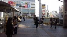 ~まっすぐ歩く~ 水沢洋のブログ-110314_072533.jpg