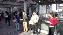 ~まっすぐ歩く~ 水沢洋のブログ-110314_073052.jpg