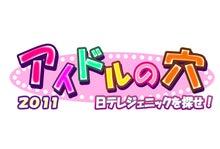 篠原冴美オフィシャルブログ「さみぃーるーむ」Powerd by Ameba