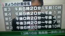 ☆美容室ヘアーキューブ☆-20110315034321.jpg