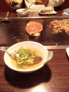 京都いいトコ 素敵観光 -110313_133544.jpg