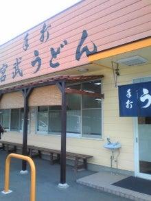 http://stat.ameba.jp/user_images/20110315/08/maichihciam549/d2/46/j/t02200293_0240032011108583677.jpg