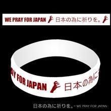 N.Y.に恋して☆-wrist band Lady Gaga