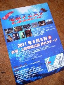 徳之島に暮らすダイビング屋のブログ
