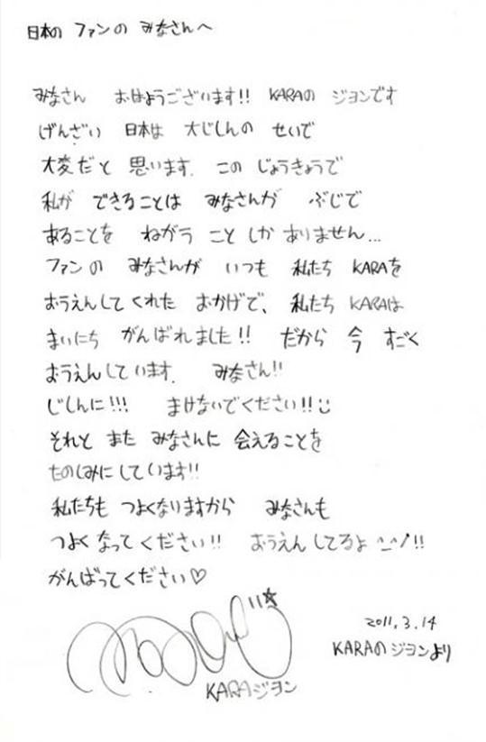 http://stat.ameba.jp/user_images/20110315/18/with-kakegawa/31/7f/j/o0539082311109123086.jpg