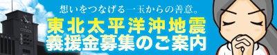 実録鬼嫁日記~カズマ奮闘編~by エースプロ