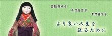 山田 耀子のブログ-HP