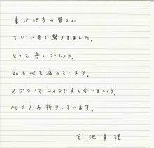$MAHO☆Style