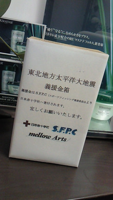 mellow Arts 【official】 ブログ-NEC_0033.jpg