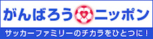 三上和美オフィシャルブログ「かずみっちのGO TO THE TOP」Powered by Ameba