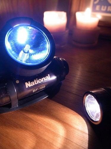 ★ 世界一周御披露目帳 ★-LEDライト