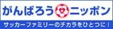 都倉賢オフィシャルブログ「都倉は一日にして成らず」by Ameba-ganbaro