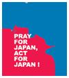 Dr.ミーヤンの下手っぴい釣りブログ-pray for Japan