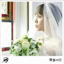 $フラワーコーディネーター益田美紀のブログ-1712783-misono-----.jpg
