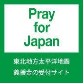 prayforjapan