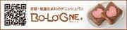 ガールズゴルフサークルのブログ-ggc
