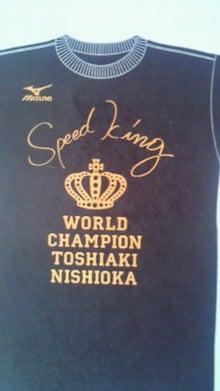 西岡利晃オフィシャルブログ「WBC super bantam weight Champion」Powered by Ameba-201101181054000.jpg