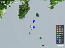 チョロQ☆スタイル-jishin317-2102