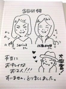 $大野拓朗・ヒロシュー★ラジオ番組「タクロク」★