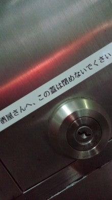 サザナミケンタロウ オフィシャルブログ「漣研太郎のNO MUSIC、NO NAME!」Powered by アメブロ-110316_1528~01.jpg