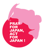 PRAY FOR JAPAN, ACT FOR JAPAN !