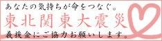 $一姫二太郎三なすび!
