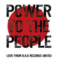 銀座Bar ZEPマスターの独り言-Power To The People