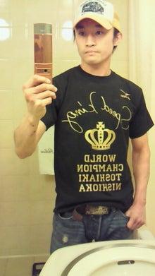 西岡利晃オフィシャルブログ「WBC super bantam weight Champion」Powered by Ameba-201103191732001.jpg