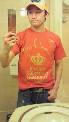 西岡利晃オフィシャルブログ「WBC super bantam weight Champion」Powered by Ameba-201103191821000.jpg