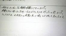 110319_205414_ed.jpg