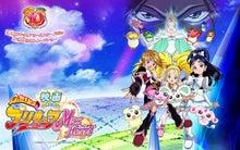 天神小学校のゾンビ 三千院_ナギ のんびりオンラインゲーム&ゲームのブログ アメブロ版