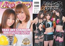 女子プロレス専門誌『RINGSTARS』-RINGSTARSvol.10