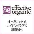 effective organic