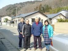 NPO法人日本躰道協会のブログ-志摩先生