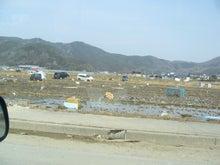 NPO法人日本躰道協会のブログ-石巻3