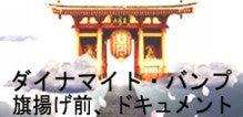鮎川れいな official Blog~妄想通信Ⅱ