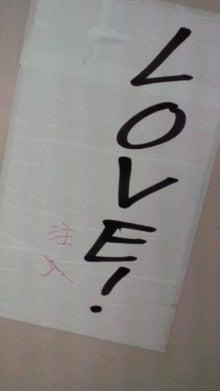 サザナミケンタロウ オフィシャルブログ「漣研太郎のNO MUSIC、NO NAME!」Powered by アメブロ-110316_1459~01.jpg