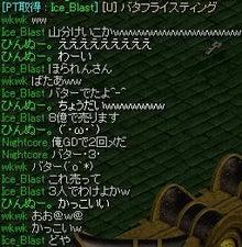 暗黒☆失禁乙☆○○