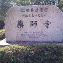 奈良、薬師寺東塔の一…