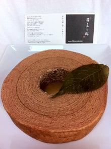 シノブロ★CRAZY IN sweets LOVE★-IMG_9998.jpg