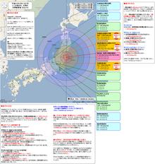 備える.jp-全国放射線量値マップ(20110321)