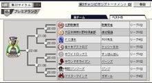 大川先生のブログ