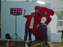 千葉大会の写真10