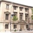 旧露亜銀行横浜支店 …