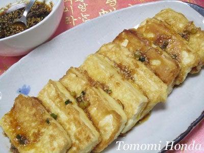 韓国料理サランヘヨ♪ I Love Korean Food-豆腐ジョン