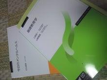 日頃の思い-SBSH0007.JPG