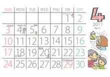 なっちゅ新聞チラシ-4月カレンダー